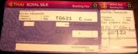 タイ航空 ロイヤルシルククラスチケット