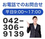 TEL:042-306-9139